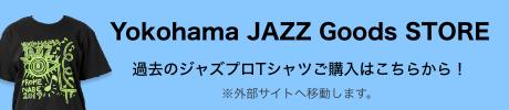 バナー画像:Yokohama JAZZ Goods STORE
