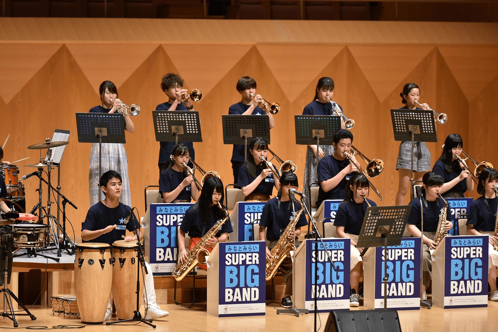 写真:みなとみらいSuper Big Band若さあふれるJAZZ LIVE!!