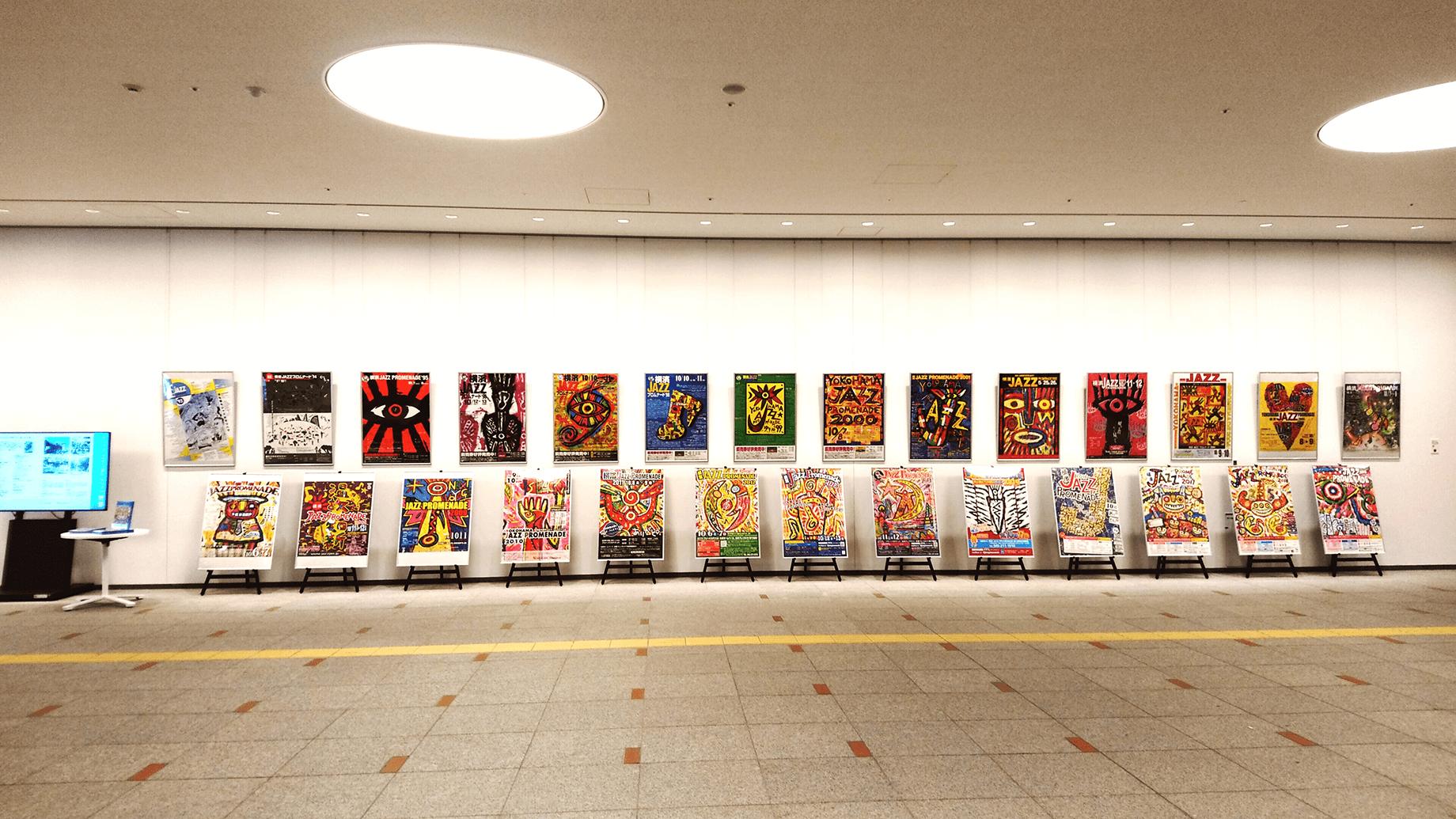 前回のポスター展の様子