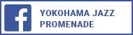 横濱ジャズプロムナードFacebookページ