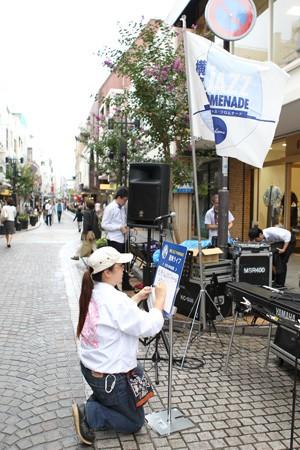 横濱 JAZZ PROMENADE 2012の写真