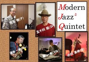 Modern Jazz Quintet