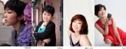 Vocal Four Ladies