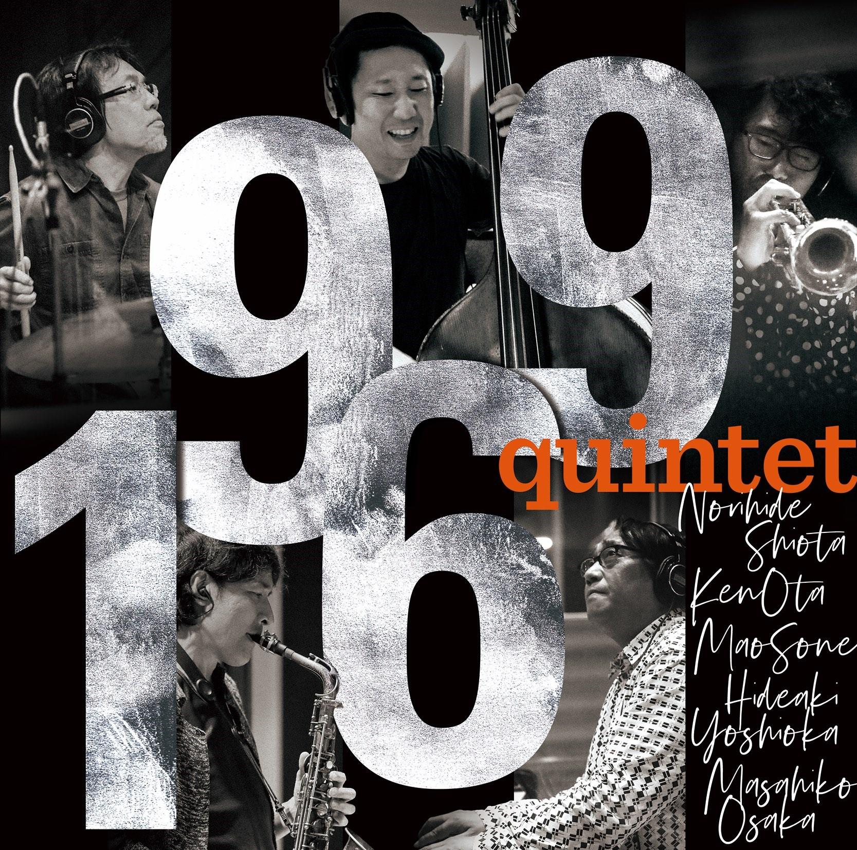 画像:1969 Quintet