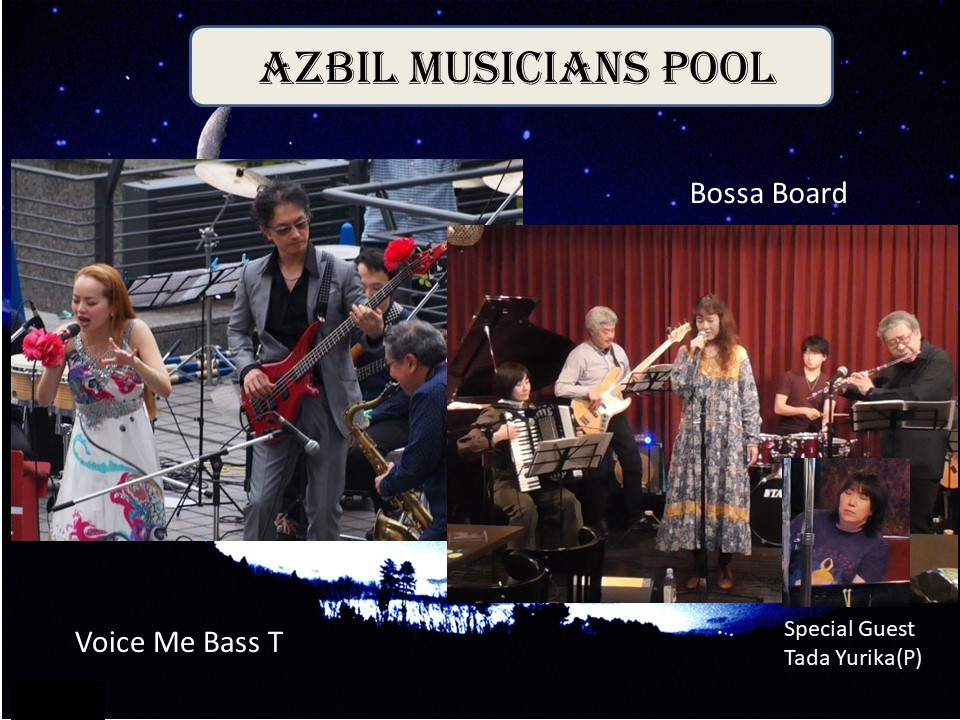 Azbil Musicians Pool