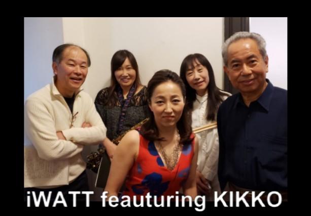 iWATT feat. KIKKO